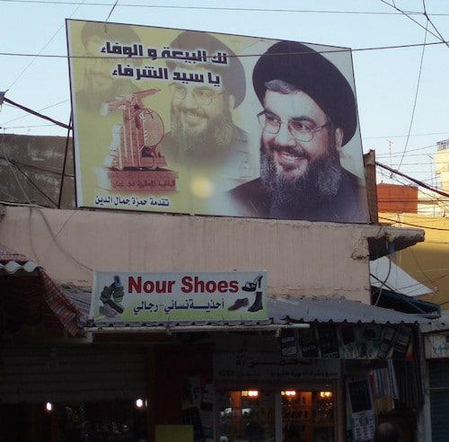Air Algérie. Des militaires français et un leader du Hezbollah parmi les victimes ?