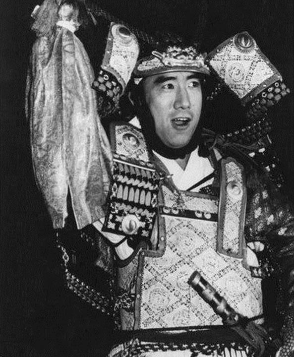 Mishima en Samouraï