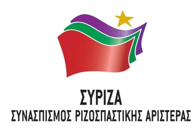 Victoire de SYRIZA en Grèce : un tournant pro-Russe ?