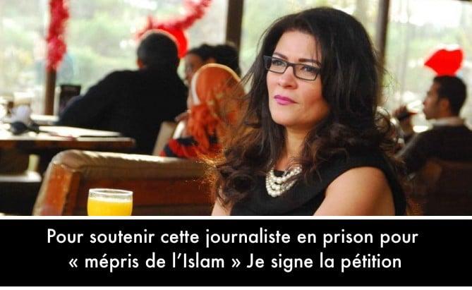 Egypte. Fatima Naout, emprisonnée pour « mépris de l'Islam » : une pétition de soutien lancée