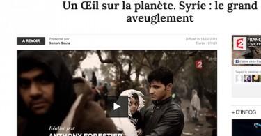 syrie_oeil_planête