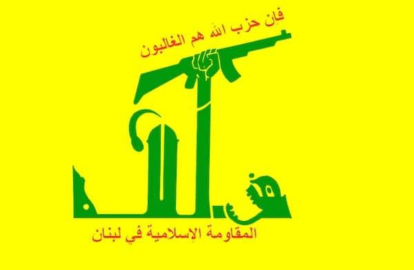 Proche-Orient. Questions autour du Hezbollah en 2016