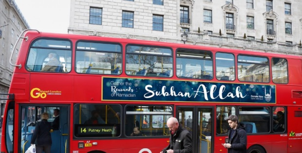 londres_allah - copie
