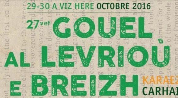 Carhaix 27 me dition du salon du livre en bretagne les 29 et 30 octobre - Salon du livre en bretagne ...