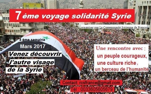 rencontre syrienne saint nazaire