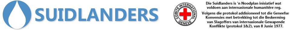 suidlanders-logo-header2
