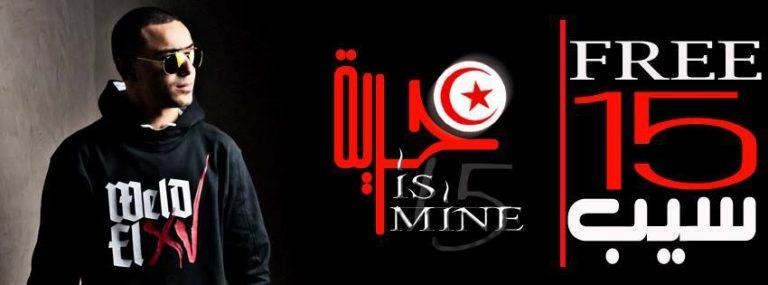 Saint-Malo. 17 mois de prison pour le rappeur tunisien coupable de violences conjugales