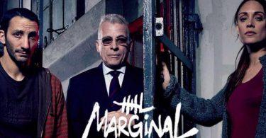 el_marginal