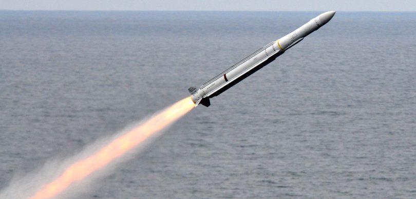 Corée du Nord Missile Etats Unis