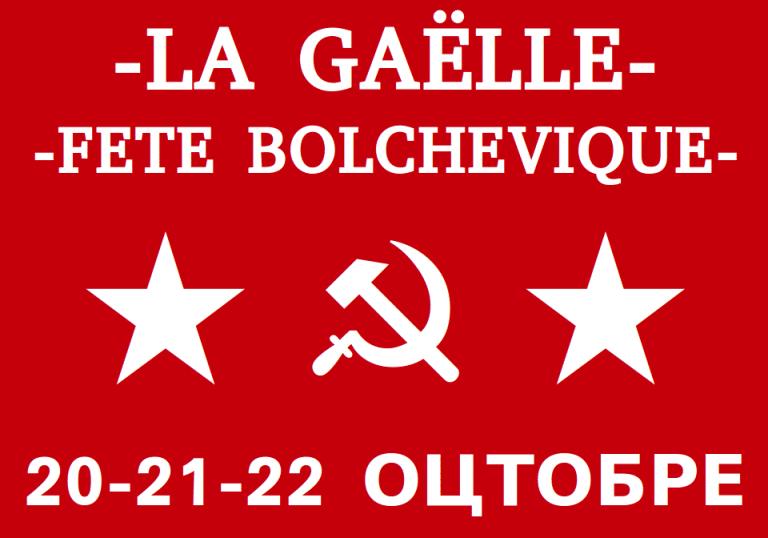 Polémique à Gaël (35). La brasserie La Gaëlle fait l'apologie de la révolution Bolchevique et du communisme