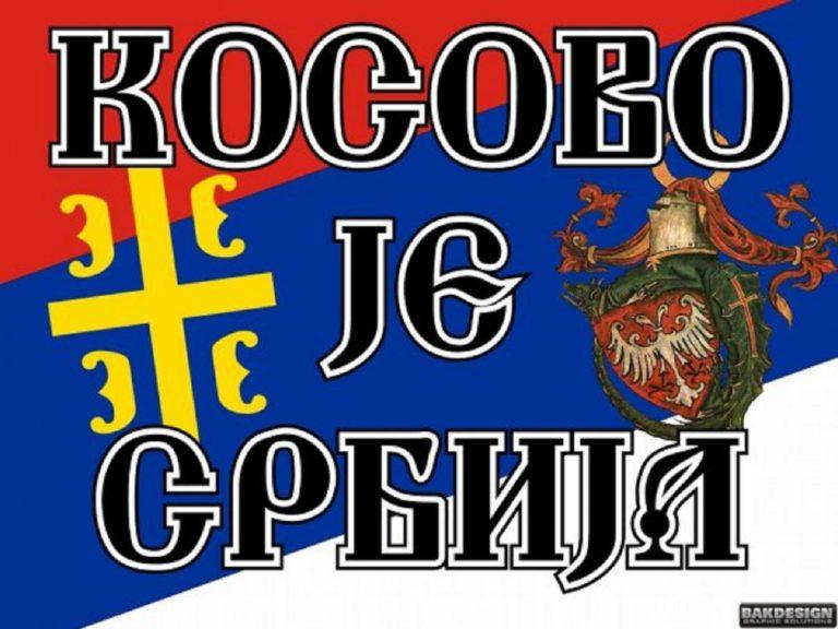 Serbie. Une pétition pour un nouveau statut pour le Kosovo