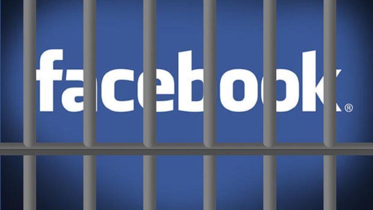 Facebook, Twitter et les réseaux sociaux : une machine à enfermer et à formater les individus ?