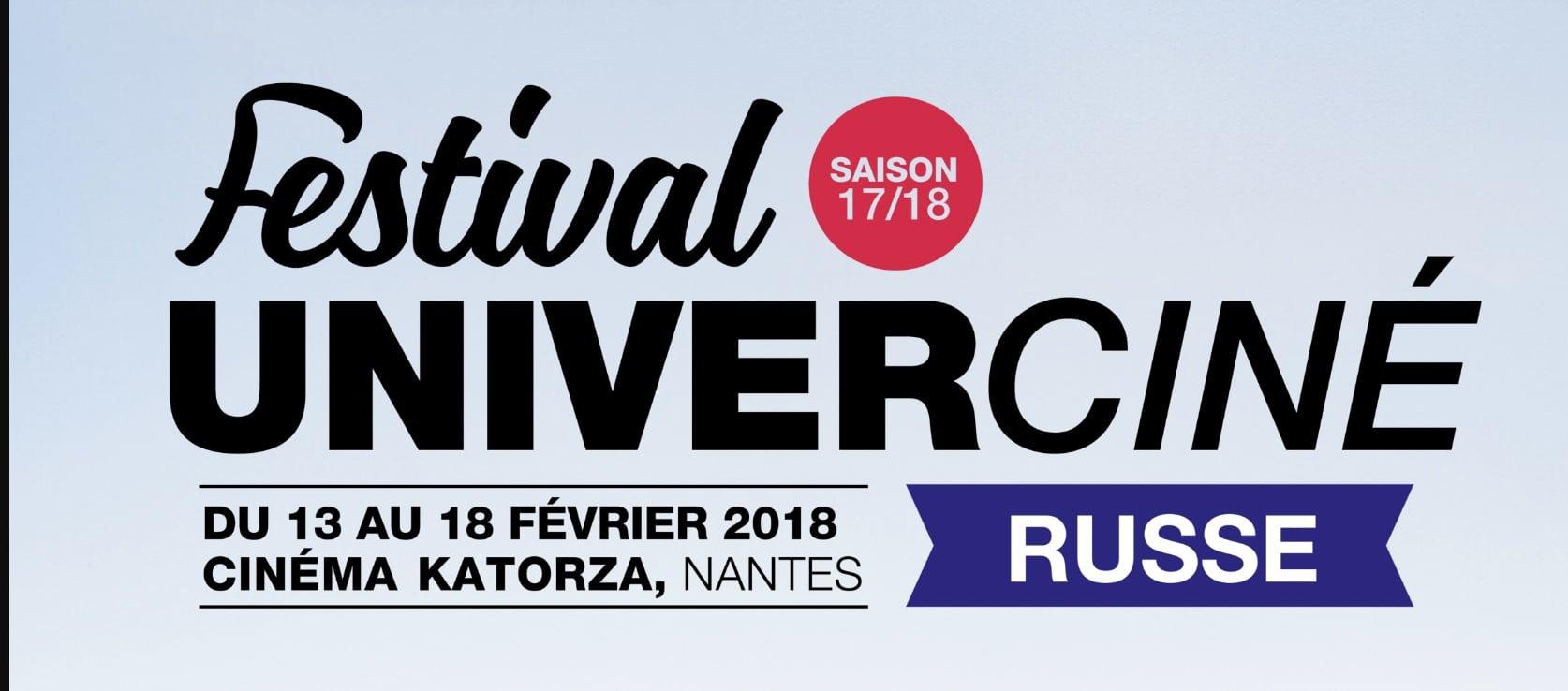 festival univercine russe nantes