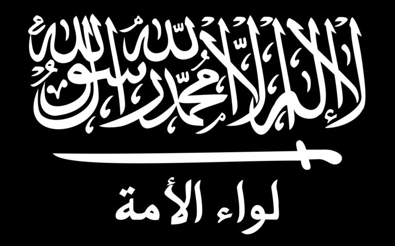 Islamisation. Un appel au djihad dans une mosquée en plein Paris