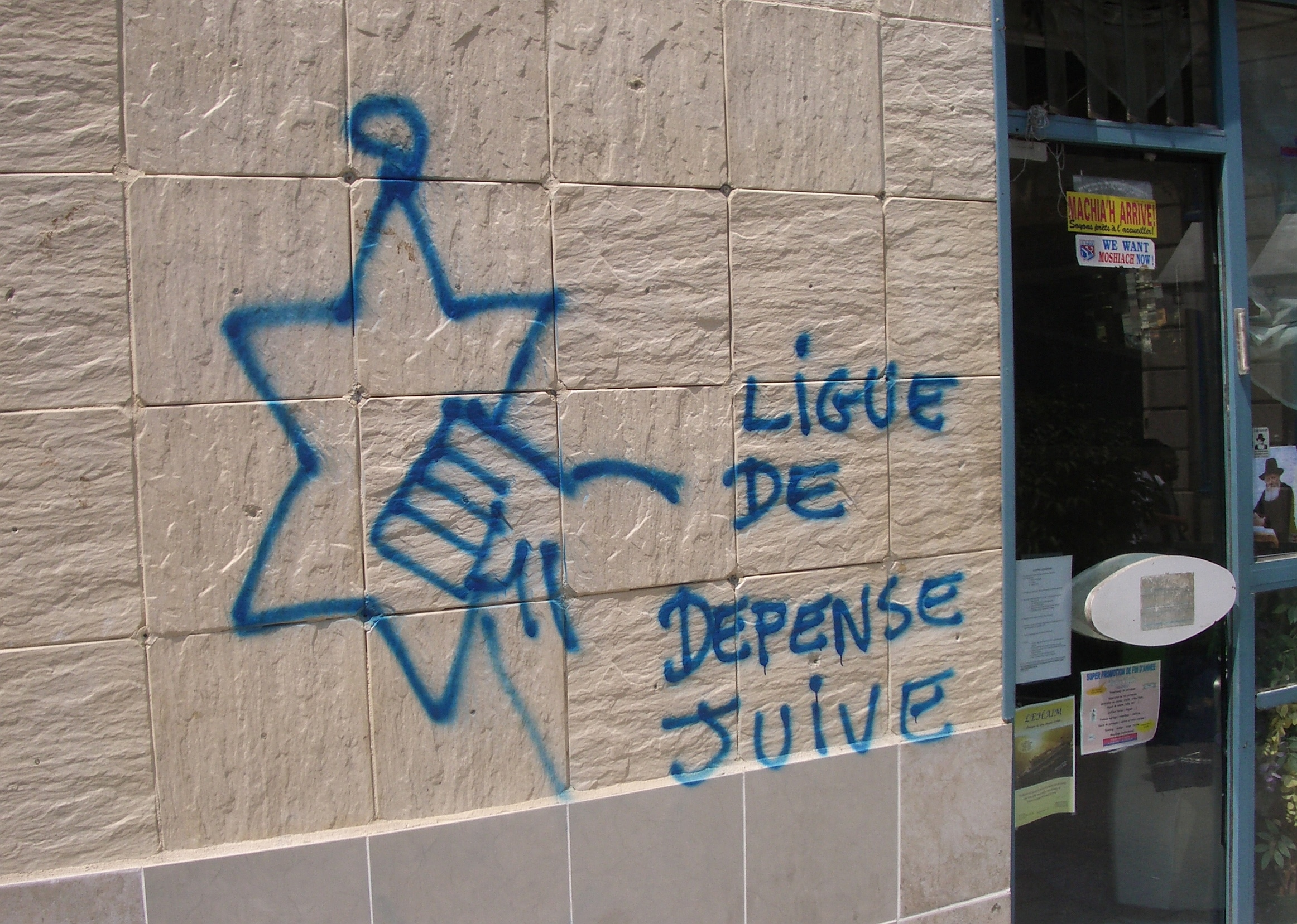 Ligue_de_défense_juive_01