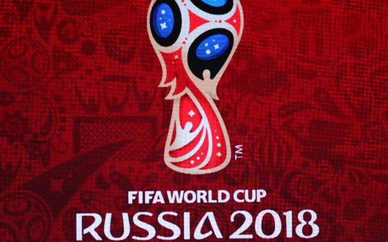Football. Le Guide de la Coupe du monde 2018 est sorti