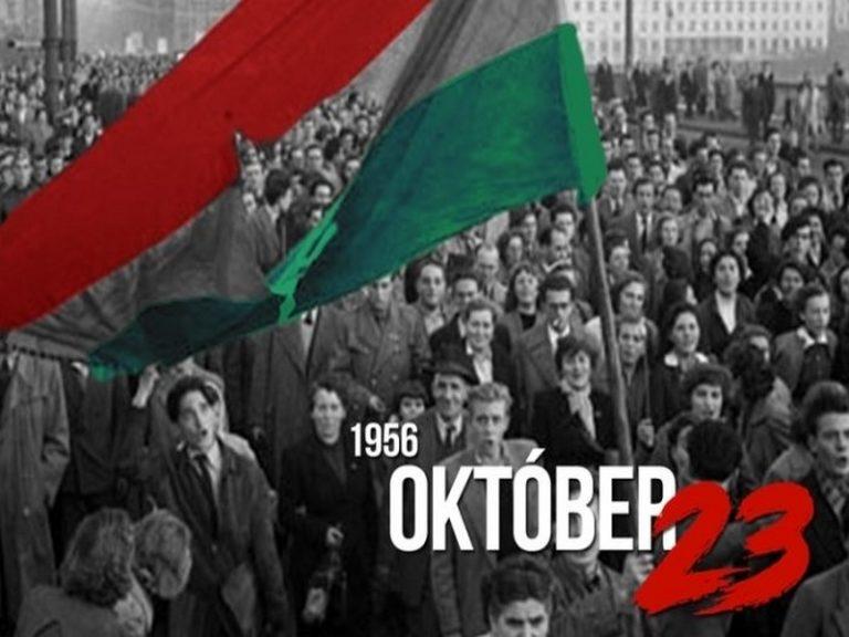L'insurrection hongroise d'octobre 1956
