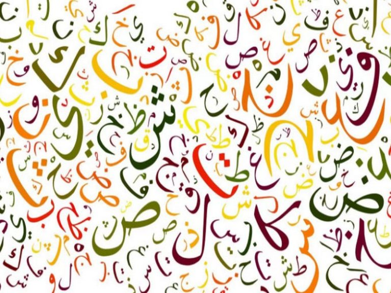Ce qui est valable pour la langue arabe doit l'être pour la langue bretonne [Tribune  libre]