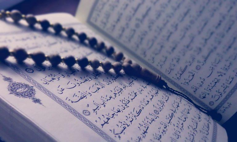 Ghaleb Bencheikh : « Le Coran ne raconte absolument pas la vie du Prophète Mahomet » [Interview]