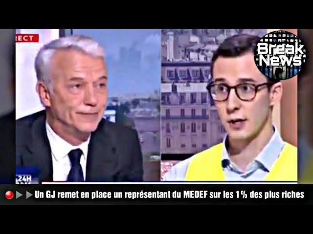 Un gilet jaune clashe un représentant du MEDEF sur les 1% des plus riches [Vidéo]