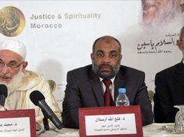 justice-et-bienfaisance-Maroc