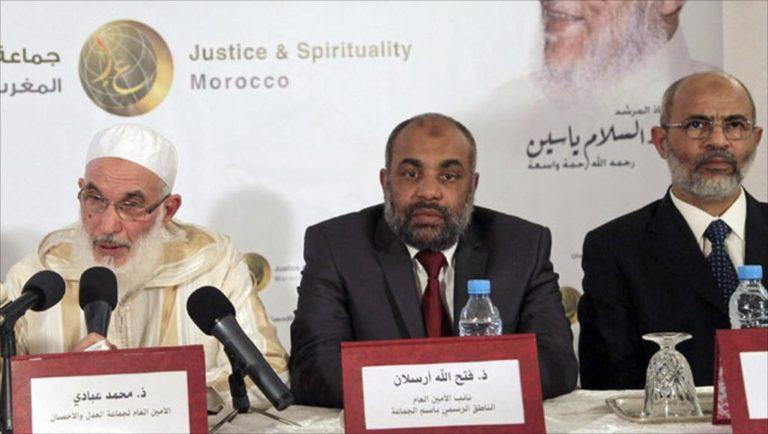 Maroc. Perquisitions massues contre le mouvement islamiste Justice et Bienfaisance