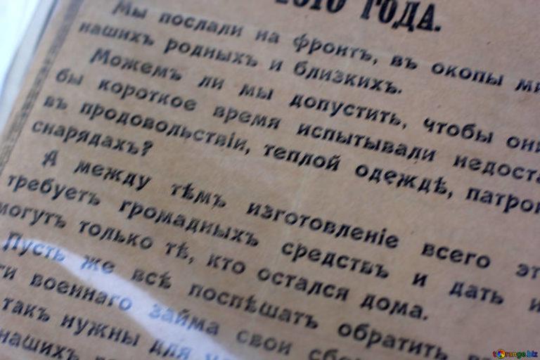 La langue russe de plus en plus populaire en République tchèque et en Slovaquie