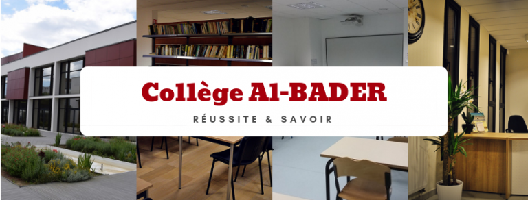 Nantes. Un nouveau collège musulman dans le centre culturel de la mosquée Assalam