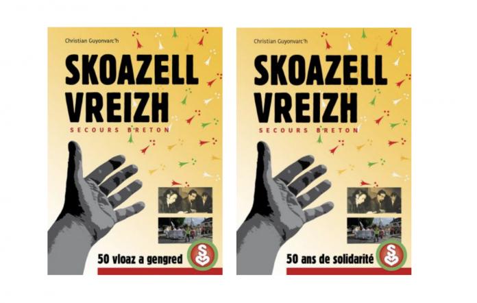 skoazell