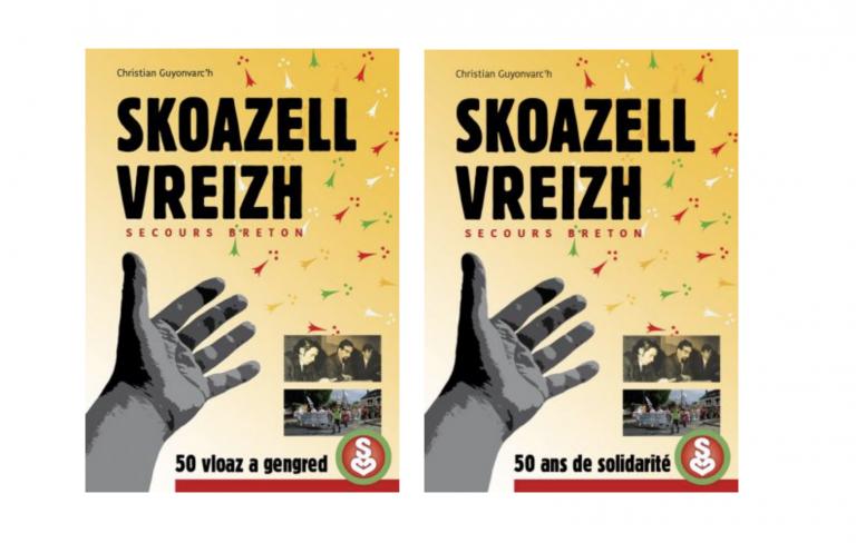 Skoazell Vreizh (Secours Breton) édite un livre qui revient sur 50 années de luttes pour les militants politiques et culturels