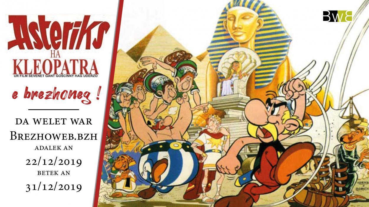 Asterix Et Cleopatre En Langue Bretonne Pour Le Reveillon Du Nouvel An