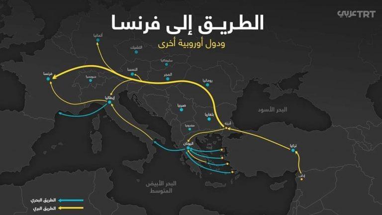 Invasion migratoire. Incidents aux frontières de la Bulgarie et de la Grèce
