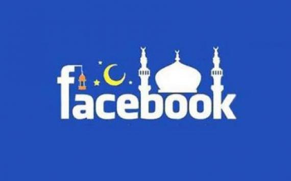 Pendant que Génération Identitaire est censuré, Tawakkol Karman, des Frères musulmans, devient membre du Conseil de surveillance de Facebook et d'Instagram