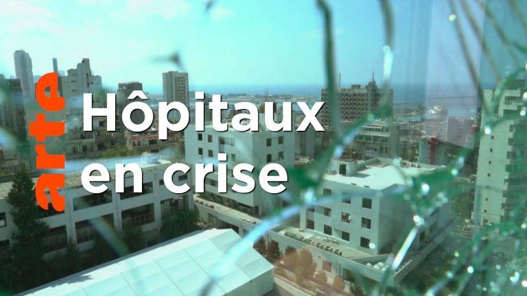 Liban : dans le chaos des hôpitaux