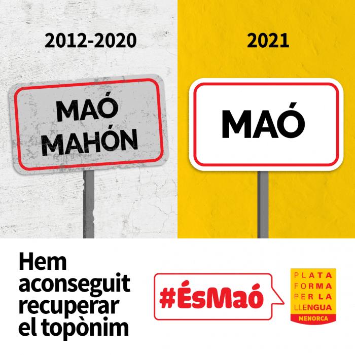 Anv ar gumun e katalaneg adlakaet ofisiel e Maó