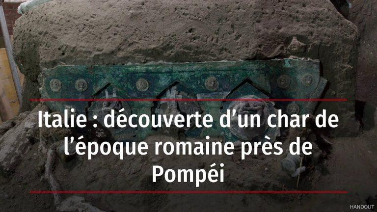 Italie : découverte exceptionnelle d'un char de l'époque romaine près de Pompéi