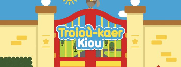 KIOU. Une nouvelle appli en breton pour apprendre en s'amusant