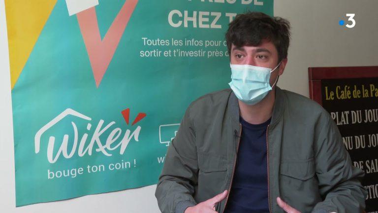 Loire-Atlantique : Wiker, la plateforme collaborative qui monte