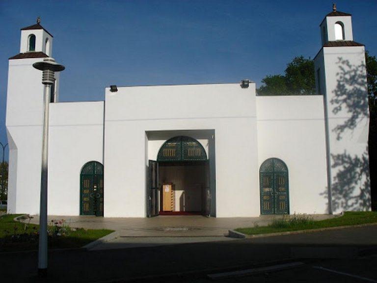 Nantes. La porte de la mosquée Arrahma visée par un incendie