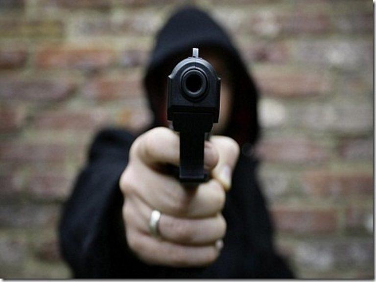 Nantes. 24e fusillade de l'année… pour une moto volée
