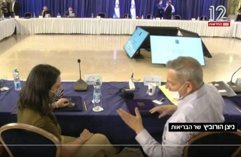 Israël. Le ministre de la Santé affirme en privé que le pass sanitaire n'a pas de justification médicale [Vidéo]